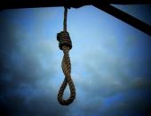 Mơ thấy cảnh tự tử báo hiệu điềm xấu nào